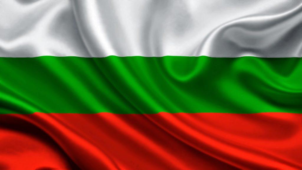 перевод документов на болгарский, перевод документов с болгарского