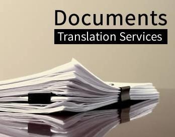перевод документов киев