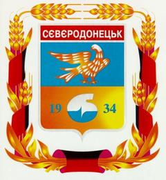 Бюро переводов Северодонецк