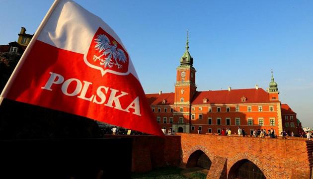 Перевод свидетельства о браке с польского на украинский